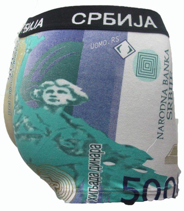 Boxerice muske Srbija model- 5000 dinara
