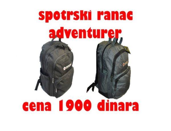 Sportski ranac ADVENTURER AT5263